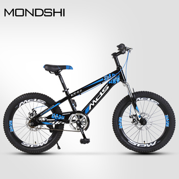 Mondshi20 inch mountain bike single speed double disc brake shock absorption front fork 1