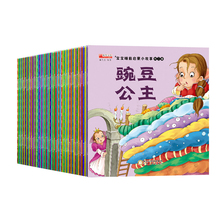 Random 30 Books Chinese Mandarin baby Picture Story Book Cognitive Early Education Stories Books For Kids Toddlers Age 2 to 6 цена в Москве и Питере