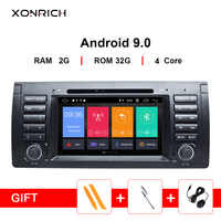1 din Android 9.0 Car DVD Player For BMW X5 E53 E39 GPS Stereo Audio Navigation Multimedia Screen Head Unit dvd automotivo 2 GB