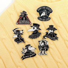 Punk Collection Plague Doctor Enamel Pin Crow Brooch Skull Heart Cartoon Badge Denim Shirt Lapel Pin Gothic Cosplay Jewelry Gift