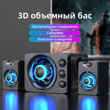 Wired USB speakers for computer, deep bass, sound box, speaker for PC, laptop, powerful subwoofer, multimedia