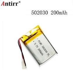 Polimerowy akumulator litowo-jonowy 3.7V 502030 200mah można dostosować hurtownie certyfikat jakości CE FCC ROHS MSDS