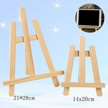 Wooden Adjustable Painting Drawing Stand Easel Frame Artist Tripod Display Shelf  School Student Artist Supplies