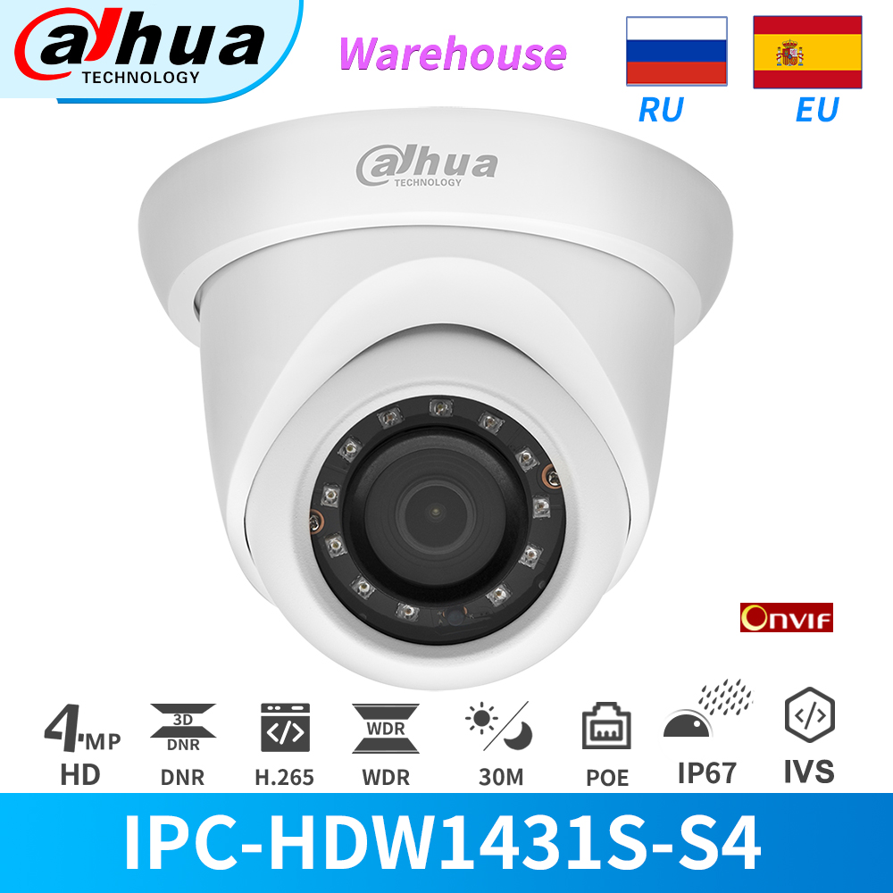 Dahua IP Camera 4MP IR LEDs PoE Security Cameras IPC-HDW1431S-S4 Eyeball IP67 IVS WDR H.265+ Motion Detection CCTV Onvif Camera