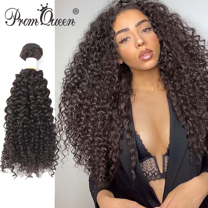 Малазийские человеческие волосы Promqueen Remy, волнистые пучки, кудрявые пучки, 100% натуральные кудрявые пучки волос пряди, 30-дюймовые длинные вол...