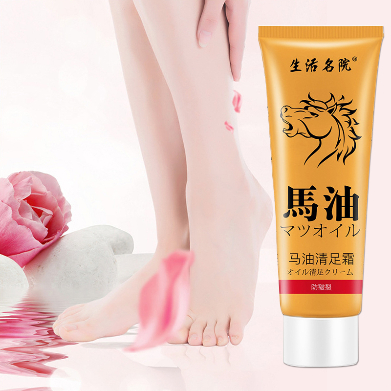 Horse Oil Feet Cream Heel Dead Skin Remover Foot Mask Nourishing Feet Mask Skin Care Anti-chapping Anti-Drying Crack Heel Cream