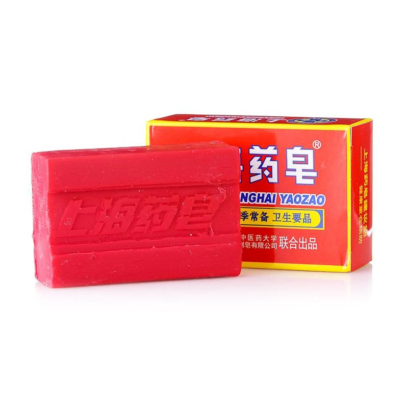 Chinese Herb Drug Bactericidal Soap Removing Mites Medicated Soap Detoxification Belly Fat Burner Thin Leg Body Bathing Soap 1pc
