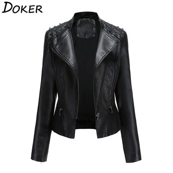 Faux Leather Pu Jacket Women 2020 Autumn Winter Long Sleeve Slim Fashion Motorcycle Jacket Black Faux Leather Coats Outerwear 2020 new fashion bandage jacket women long sleeve outerwear coats button zipper black celebrity party short jacket women