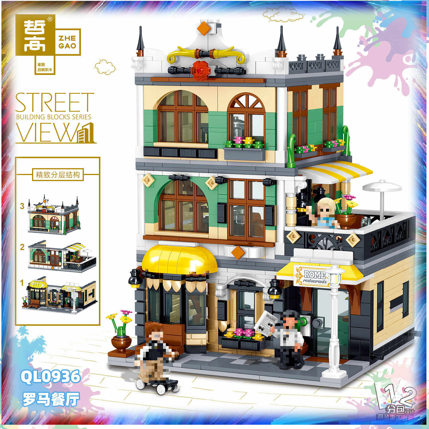 City Compatible Rome Restaurant Chinese Restaurant Pub Coffee Shop Building Assembled Building Block Model Toy Aliexpress