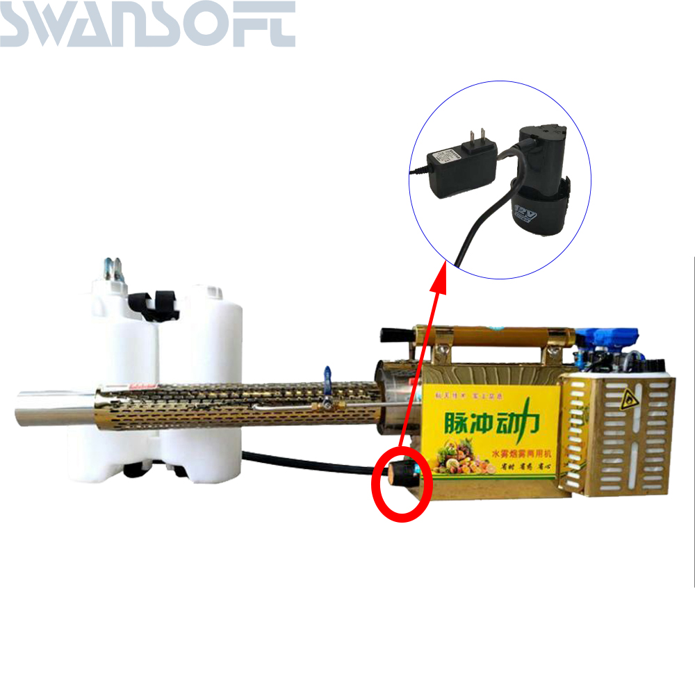 SWANSOFT  Null sprayer type cold fogging machine fog machine cold ULV fogger sprayer hospital|Sprayers| |  - title=