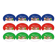120pcs/pack Merry Christmas Round Gift Cake Baking Label Adhesive Sticker Stationery Supplies Sealing
