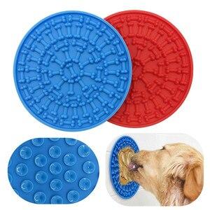 Коврик для кормления собак, кормушка для собак, миска для ванны, легко ухаживает за ванной, мойка, игрушка для мытья собак, аксессуары для собак