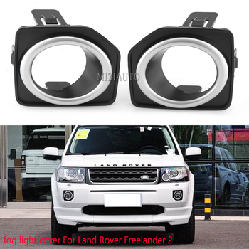 цена на 1pcs fog lights cover For Land Rover Freelander 2 LR2 2013 2014 2015 2016 Front bumper fog lamp Foglight cap Frame Shell
