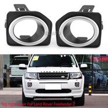 led fog lights cover For Land Rover Freelander 2 LR2 2013  2014 2015 2016 headlights auto fog lamp Foglight cap Frame Shell