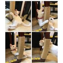 Diy Когтеточка для кошек нового дизайна веревка витая сизальная