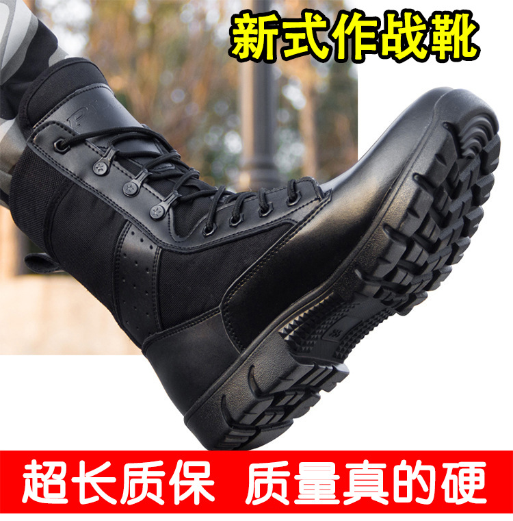 Genuine Leather Unitary Qi-Mountain Climbing Combat Boots Men's Ultra-Light CQB Tactical Boots Combat Boots Wool Boots Big Dumb