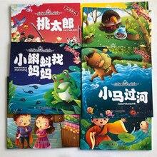 Случайно10 Книги Родитель Ребенок Дети Ребенок Классика Сказка Сказка Перед сном Рассказ Английский Китайский Пиньинь Картинка Книги Английский и Китайский