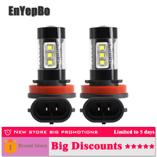 цена на 2x Led CanBus H8 H11 H16 3200lm Car Fog Light Lamp H16JP led Daytime Running bulb DRL No Error No Flashing lamp 12V white