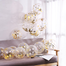 цена на 10pcs/lot Transparent Clear Latex Balloon Gold Star Foil Confetti Balloons Wedding Birthday Party Baby Shower Decorations JL0120