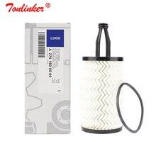 Yağ filtresi A2761800009/2761840025 için 1 adet Mercedes C CLASS W205 A205 C205 S205 2014 2019 C43 C400 C450 modeli beyaz kağıt filtre