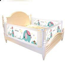 Детский манеж поручни безопасности для кроватки младенцев Детские