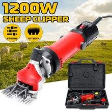 1200w eua/ue plug elétrica ovelhas pet hair clipper corte de cabelo kit tesoura lã corte cabra animal estimação corte suprimentos corte fazenda máquina
