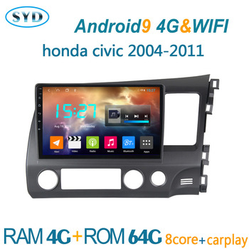 car radio for Honda civic 2004 2011 DVD multimedia player GPS navigator autoradio android bluetooth coche audio auto stereo unit image