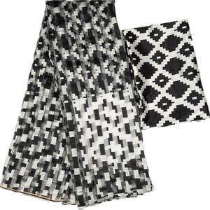 Image 2 - Hot sale Ghana Style satin silk fabric  with organza ribbon African wax design ! J52602