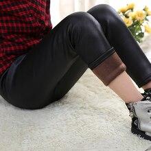 Velvet Pants Leggings Pencil-Trousers Print Girl Autumn Pentagram Boys Winter Children