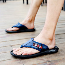 Мужские кожаные слиперы bimuduiyu пляжная обувь модные корейские