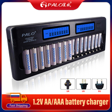 8-48 Slots Fast Smart Charger LCD display Built-In IC Protection Intelligent Rapid Battery Charger for 1.2V AA AAA Ni-MH NiCd