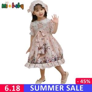 Рубашка с коротким рукавом для девочек, платье Loli, 2020, летнее оригинальное платье в стиле Лолиты, милое детское платье в стиле Лолиты