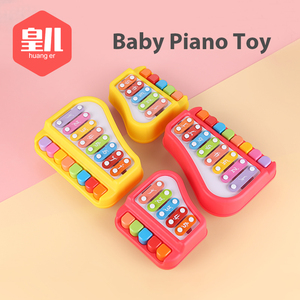 Baby Piano Musical Toys For Children Kids Xylophone Music Early Educational Piano Developmental Toddler Babies Xylophone Toy