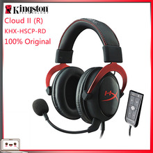 Kingston HyperX Cloud IIชุดหูฟังHi Fi 7.1 Surround Soundพร้อมไมโครโฟน3.5มม.สำหรับโทรศัพท์มือถือคอมพิวเตอร์หูฟัง