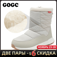 Утепленные дутики от GOGC Цена от 1714 до 1988 руб. ($21.96) | -77 руб. купон(ы)  Качество отличнейшее, пошиты выполнены, следов клея и хим запаха нет. Очень удобные и мягкие, подошва не скользкая, резиновая. Сбоку внутри есть замочки. Смотрятся на ножке а