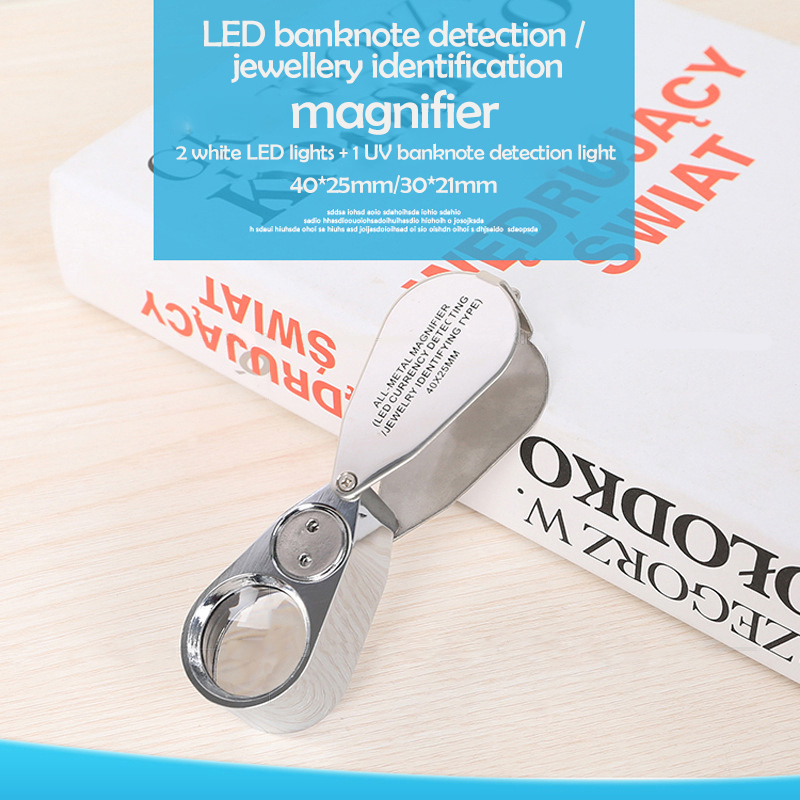 Illuminated Jeweler LED UV Lens Loupe Magnifier with Metal Construction and 40X Optical Glass