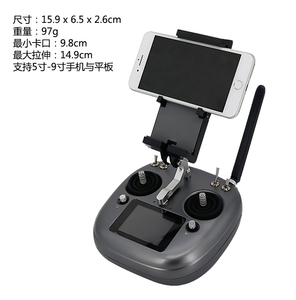 Image 5 - Originele Siyi 2.4G 16 CH DK32 Afstandsbediening DK32 Ontvanger Geïntegreerde 10Km Datalink Voor Diy Fpv Uav/Agrarische drones