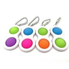 Fidget simples dimple brinquedo gordura cérebro brinquedos de alívio do estresse mão brinquedos para crianças adultos cedo do autismo educacional necessidade especial