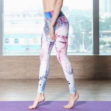 Running Tights Women Yoga Pants High Waist Sport Leggings Gym Elastic Fitness Long for Girl Tummy Control XL