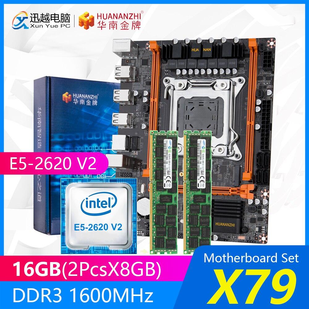 HUANANZHI X79 Motherboard Set X79-4M REV2.0 M.2 MATX With Intel Xeon E5-2620 V2 2.1GHz CPU 2*8GB (16GB) DDR3 1600MHz RECC RAM