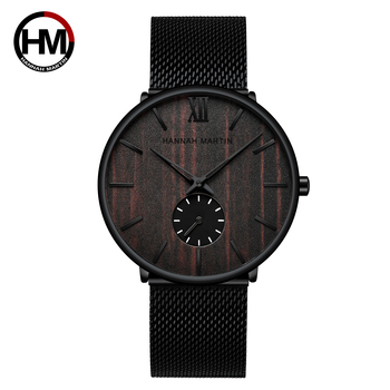 Dropship Fashion Simple Design Waterproof Stainless Steel Mesh Small Dial Men Watches Top Brand luxury Quartz relogio masculino 2