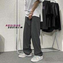 Spring Summer Wide-leg Pants Men's Fashion Gray Black Casual Pants Men Korean Loose Straight-leg Suit Pants Mens Dress Pants