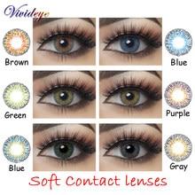 Vivideye série colorido lentes de contato para os olhos de natal athena ano cor nórdico mito colorido lente de contato 1 par (2 pces)