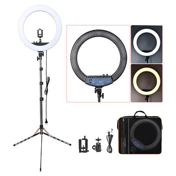 FOSOTO RL-18II Photographic Lighting 512 Leds Ring lamp 3200K-5600K Dimmable Led Ring Light For Camera Photo Studio Phone Makeup