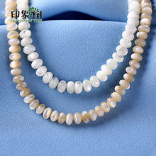 1Pc 6x4mm Strand Pure Natural Trochid Seashell Bead Polished Space Shell Bead Necklace Bracelet DIY Jewelry Making 19033(China)