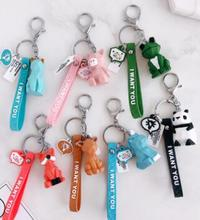 New 2019 Fashion Cute Dinosaur Keychain Key Ring Cotton Stuffing Cartoon PU Creative Car Give a small Gift
