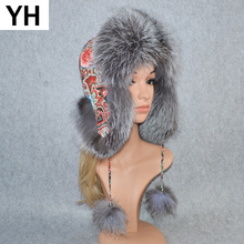 2019 Natural Real Fox Fur Bomber Hats Winter Warm Women Fluffy Fox Fur Earflap Caps Luxury Good Quality Genuine Real Leather Hat cheap doakxol Adult Solid YH-8242 Adjustable for every woman 100 real natural fox fur