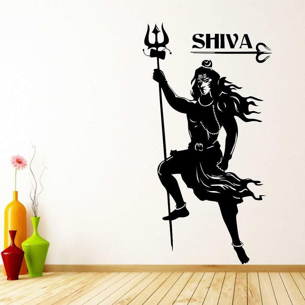 Lord Shiva Wall Sticker Nursery Kids Room Art Decor Religion Vinyl Wall Decals Bedroom Wardrobe Ceiling Vintage Decoration Z009