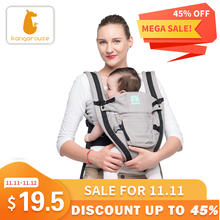 Kangarouse cotton ergonomic baby carrier for new born to 36 month KG 100