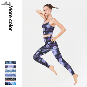 NADANBAO 2019 Women Sport Suit